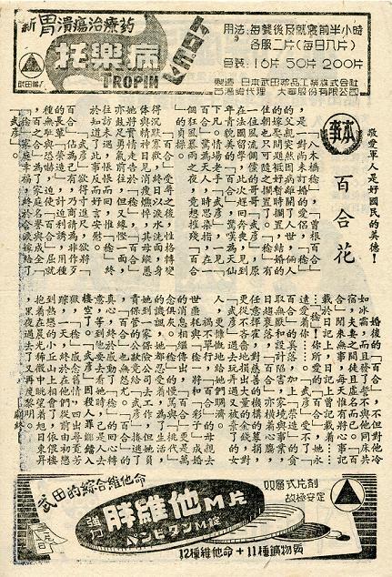 百合花 -3.jpg