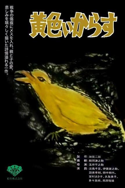 黃色鳥 -1.jpg