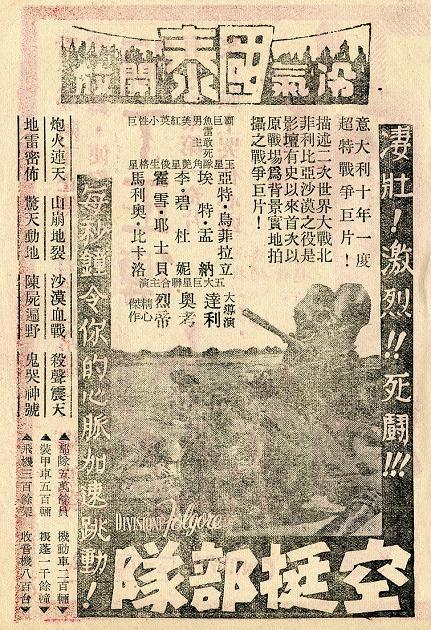 劍底情鴛 -3b.jpg