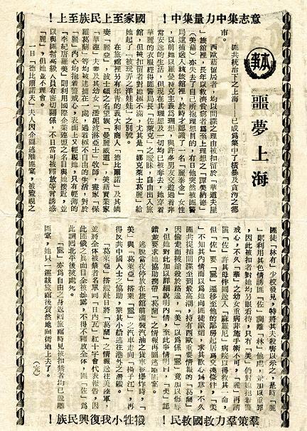 雙龍戲鳳 -2b.jpg