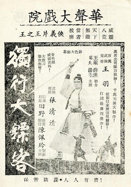 落鷹峽 -3b.jpg