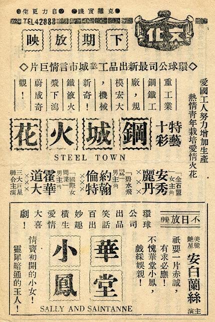 萍水緣 -3b.jpg