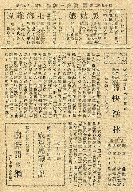 快活林 -3.jpg