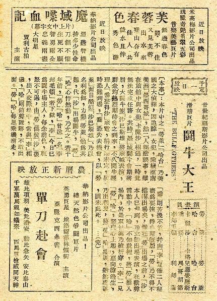 快活林 -3c.jpg