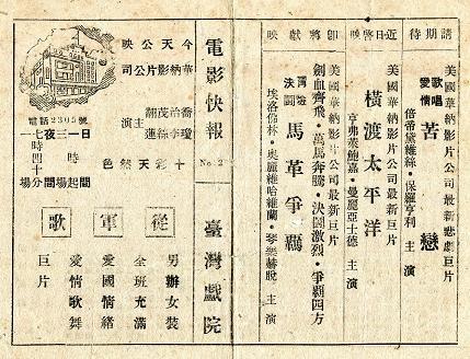 從軍歌 -2.jpg