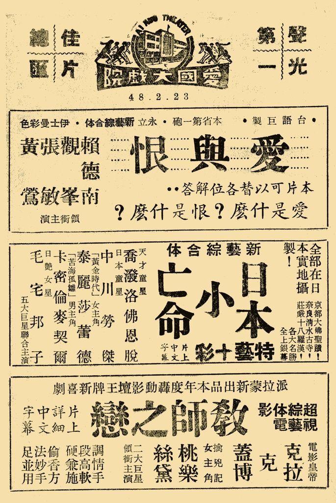 女傭日記-3c (2).jpg