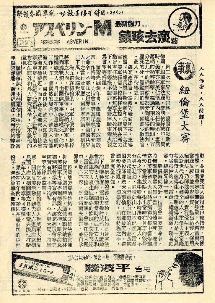 百萬歌王-2b (1).jpg