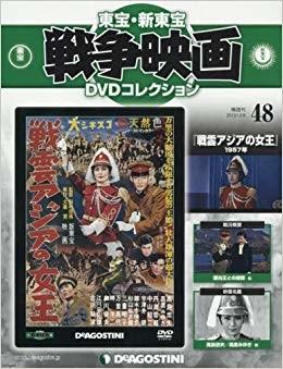 川島芳子-4 (1).jpg