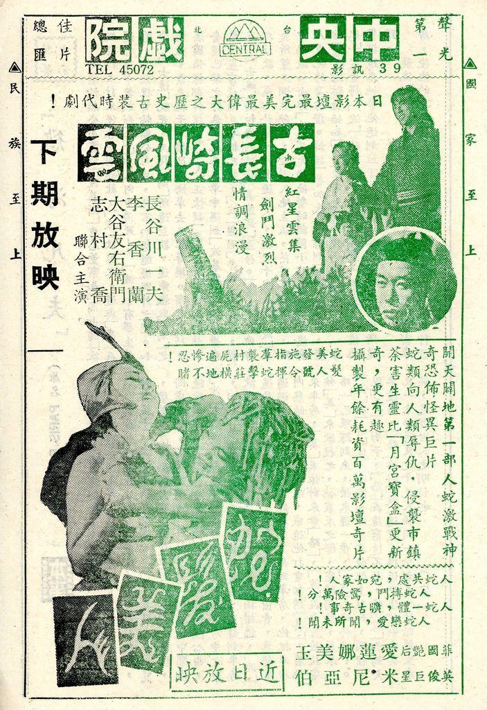 蛇髮美人-2b (2).jpg