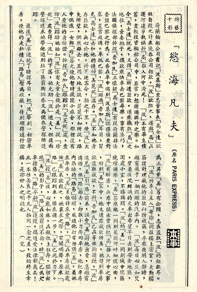 蛇髮美人-2b (1).jpg