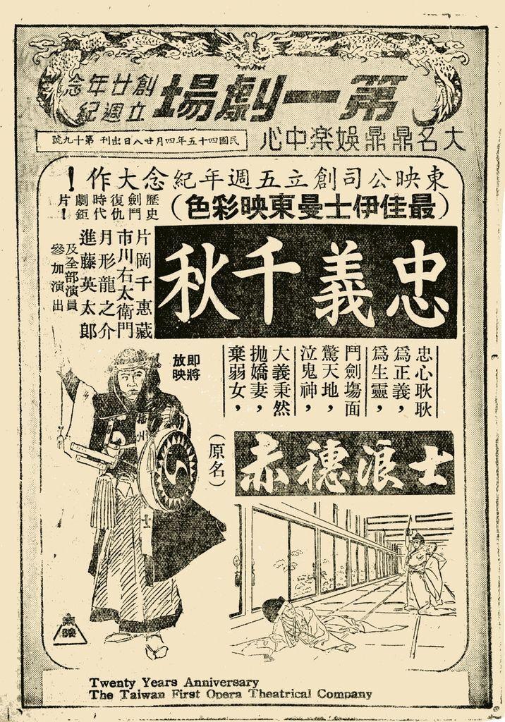 飛燕神拳 -3d (1).jpg