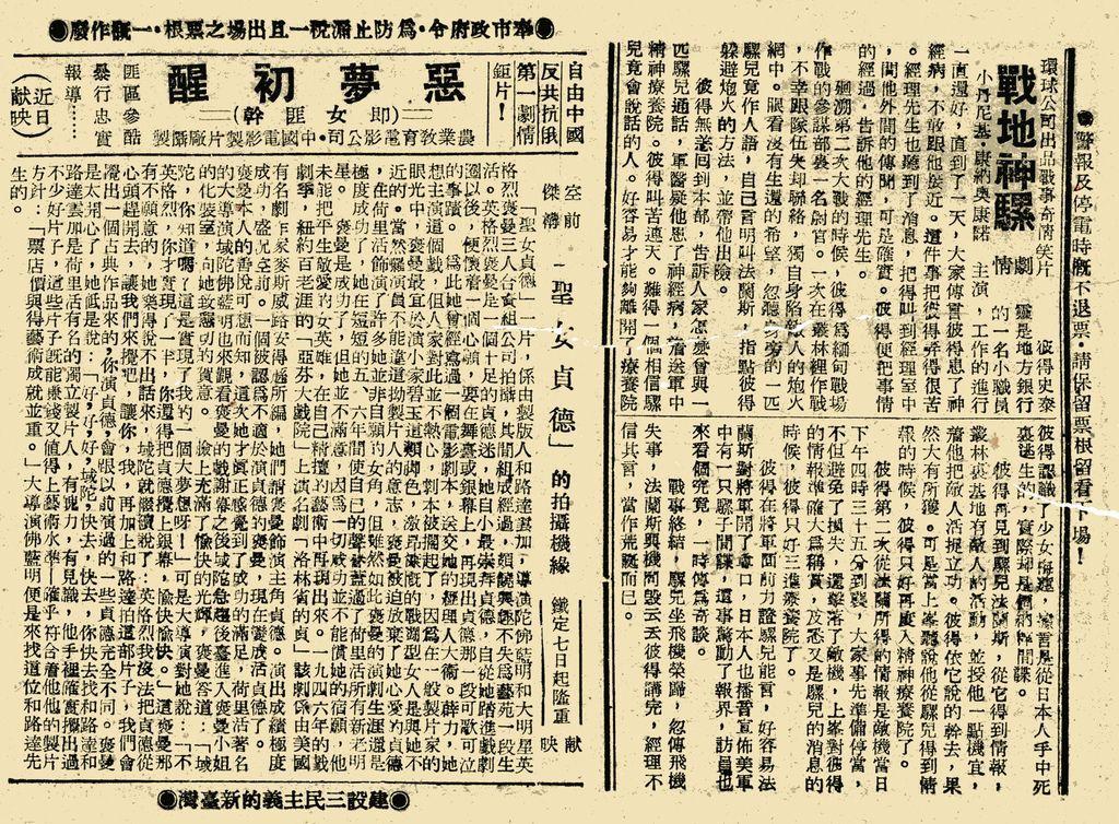 戰地神騾-3c (2).jpg