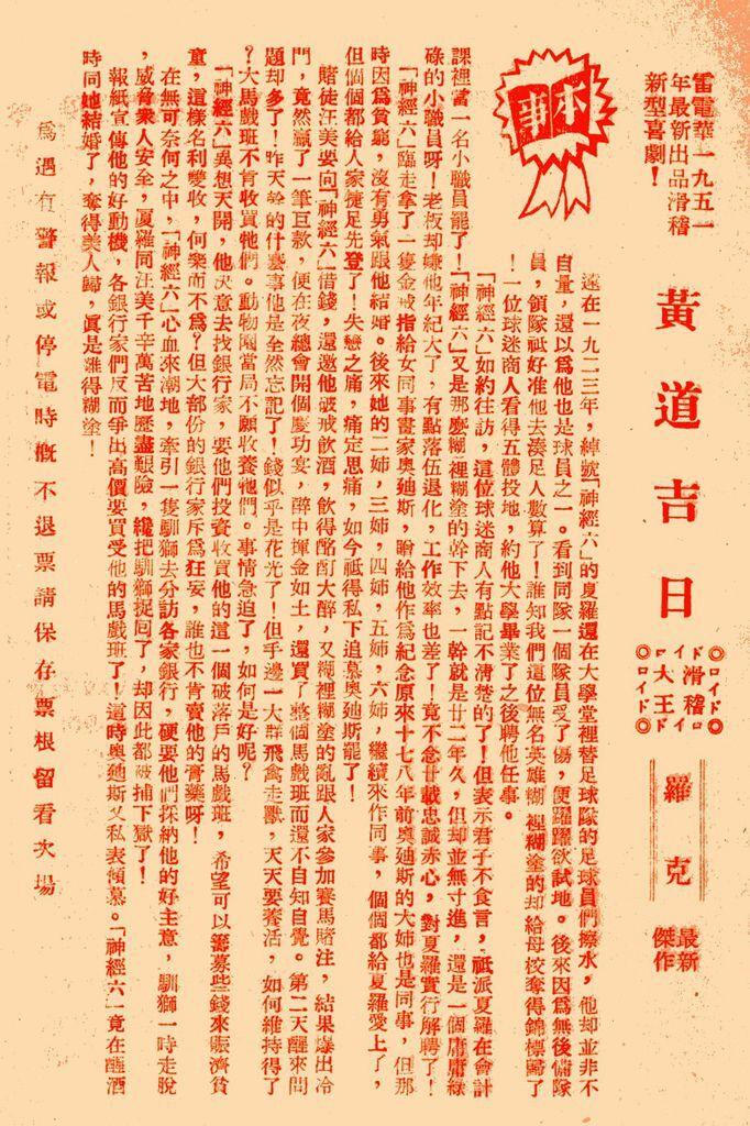 暴雨寒梅 -2b (1).jpg