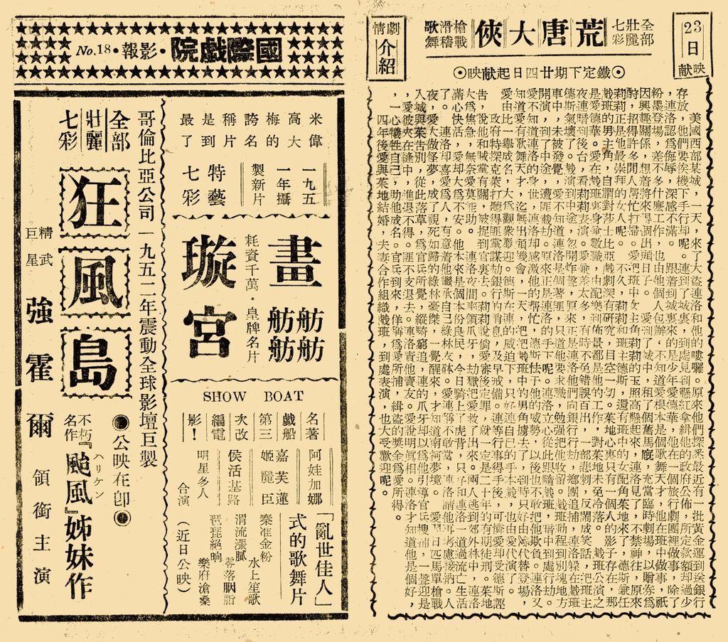 暴雨寒梅 -5 (2).jpg