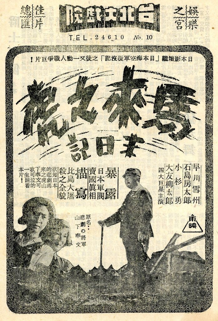 猛步舞石松 3b (1).jpg