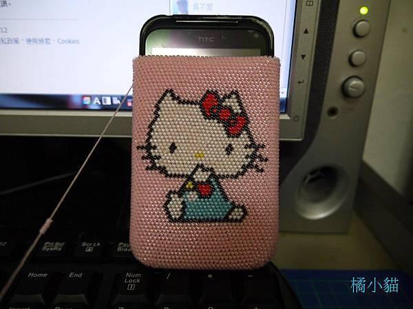 KT手機袋(3)