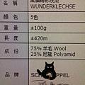 黑貓絢彩段染 (2).jpg