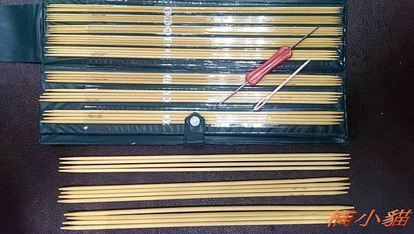 36cm 11付 5本竹針組.jpg
