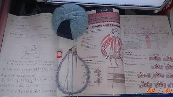 拉克蘭毛衣 (1).jpg