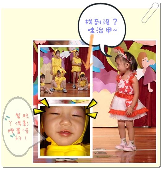 芷瑩3.jpg