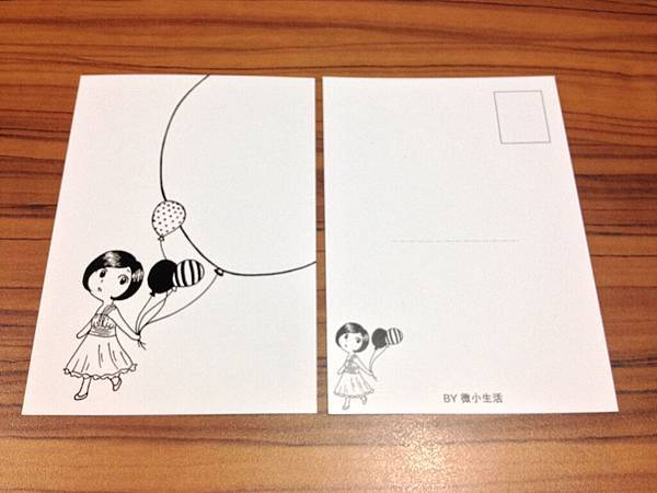 2014-11-02 17.14.53_調整大小.jpg