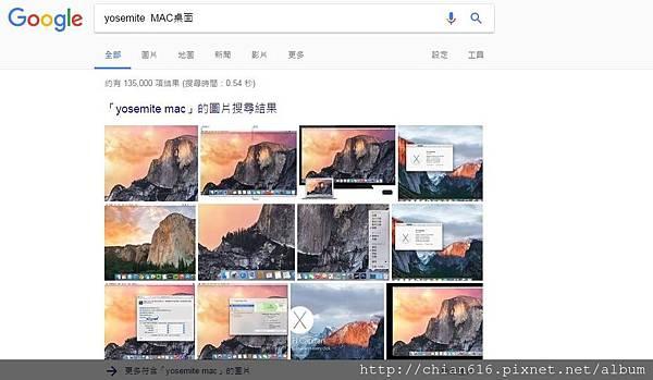Yosemite_MAC_BG.JPG