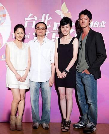台北電影節首映