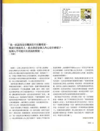 阿仁cue.雜誌2011.07-2