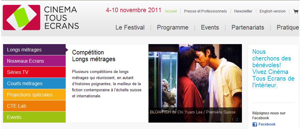 2011 瑞士日內瓦國際影展《河豚》
