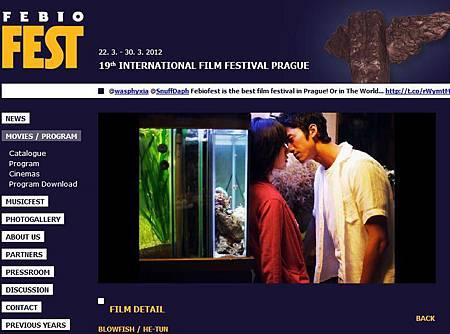 19屆捷克布拉格國際影展