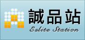 誠品logo-170.jpg