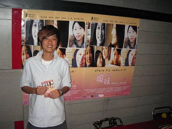 漂浪青春─小八(0908台北試映會)