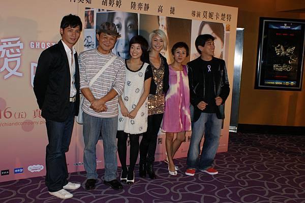 左起:溫昇豪、陳慕義、姚安琪、柯奐如、陸弈靜、高捷(台北首映)