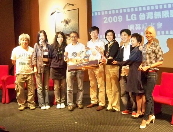 LG台灣無限影展