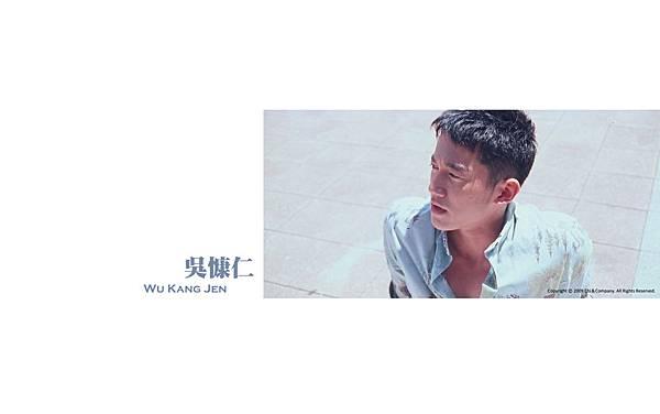 吳慷仁 陽光版桌布(1440X900)