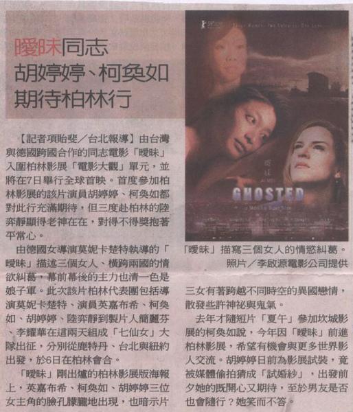 2009/02/05 (四) 聯合報 星Blog D4版.jpg