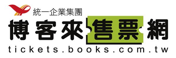 Standart-Tktbook-Logo.jpg