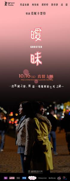 曖昧信義走廊G燈片(W90XH231).jpg