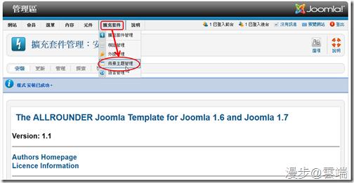 joomla_theme-ar_03