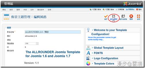 joomla_theme-ar_14