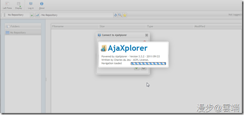 ajaxplorer_install_06