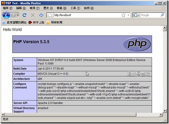 php535-16