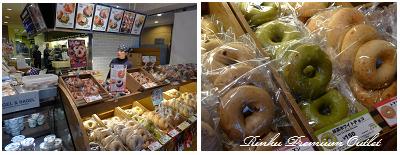 20101225_Rinku Premium Outlet_甜甜圈_lx5.jpg