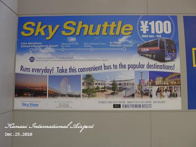 20101225_關西空港_124221_lx5.jpg