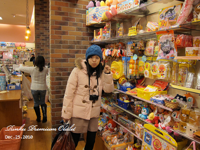 20101225_Rinku Premium Outlet_164850_s95.jpg