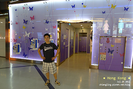 20110729_小港國際機場_070254_lx5.jpg