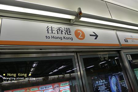20110729_東涌站_103903_lx5.jpg
