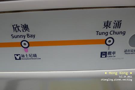 20110729_東涌站_104138_lx5.jpg