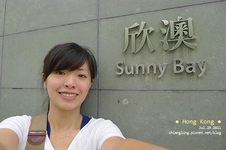 20110729_東涌站搭地鐵往欣澳站_105521_lx5.jpg