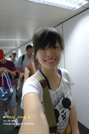20110729_香港國際機場_091241_lx5.jpg